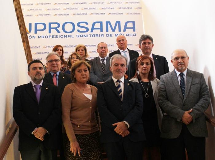 uprosama1